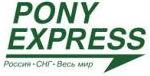 ponyexpress-logo-s.jpg